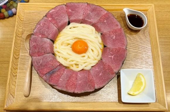 マルヨシ製麺所のうどん