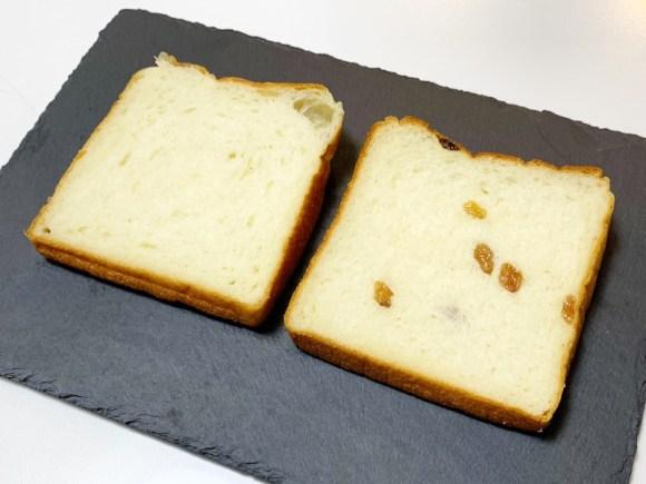 高級食パン専門店 非常識のパン10