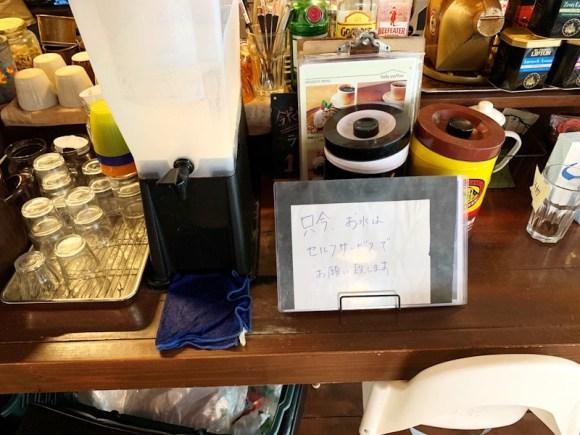 タロコーヒーの店内3