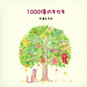 1000oku