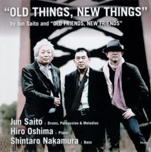 OLD THINGS, NEW THINGS / 2014