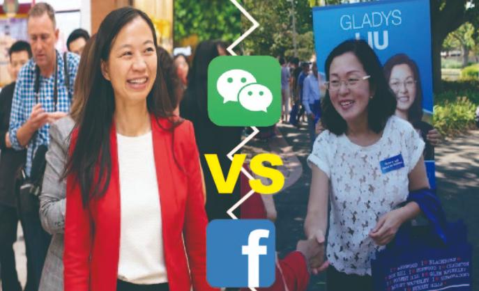 Social+media+mash+up+depicting+Chisholm+candidates+Jennifer+Yang+and+Gladys+Liu.+Image%3A+Created+by+SHAYANNAH+BECK%2C+NANCY+TA+and+ZHI+XIAN+LYU