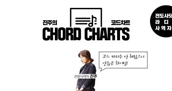 남진주-라디오사역자료-표지