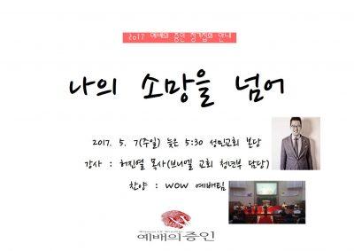 (수정)예배의증1인 (1)