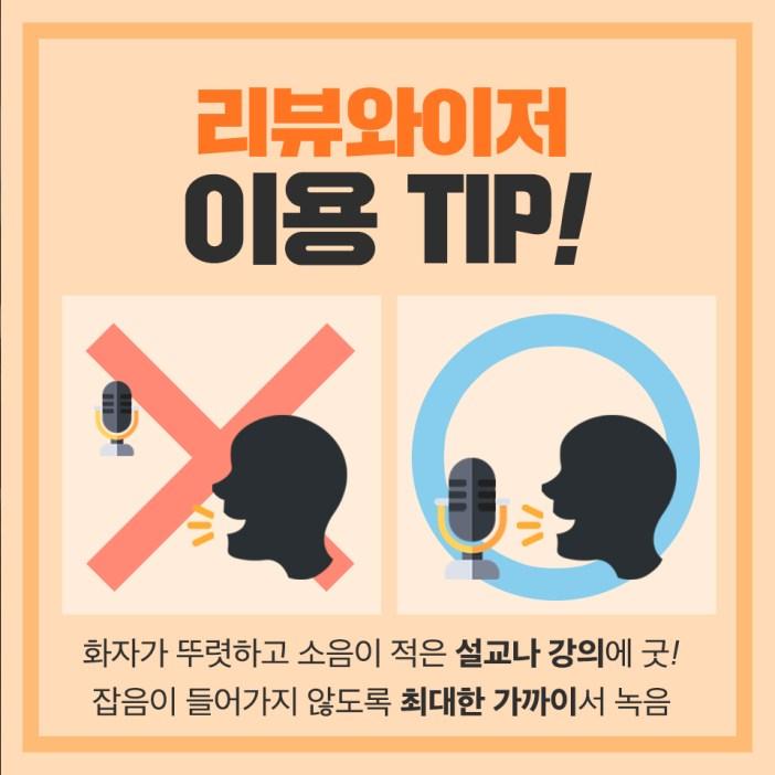 리뷰와이저 전도사닷컴 이벤트 사역자료 꿀팁 (7)