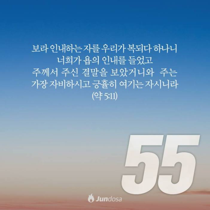 55(2)
