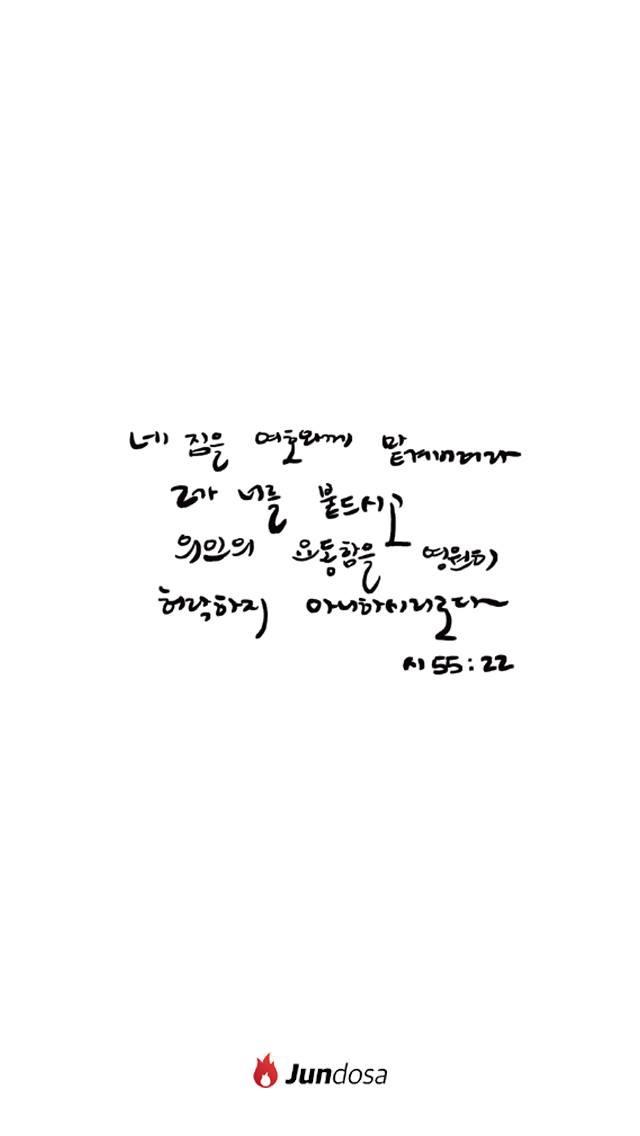 KakaoTalk_20180910_123709482
