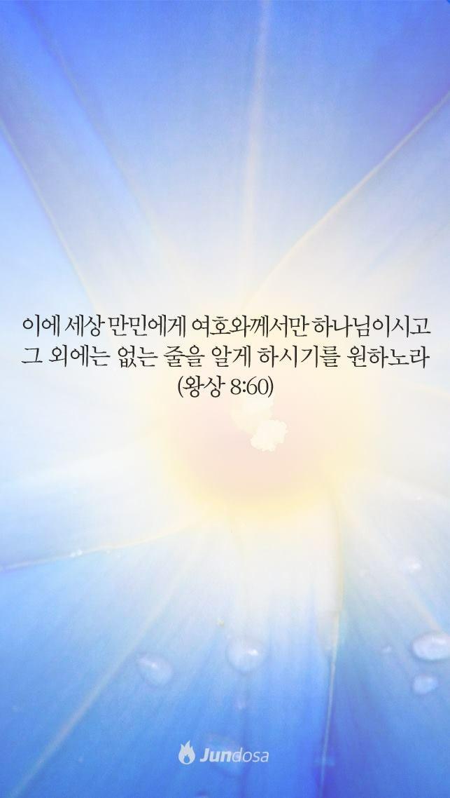 KakaoTalk_20181012_154715918