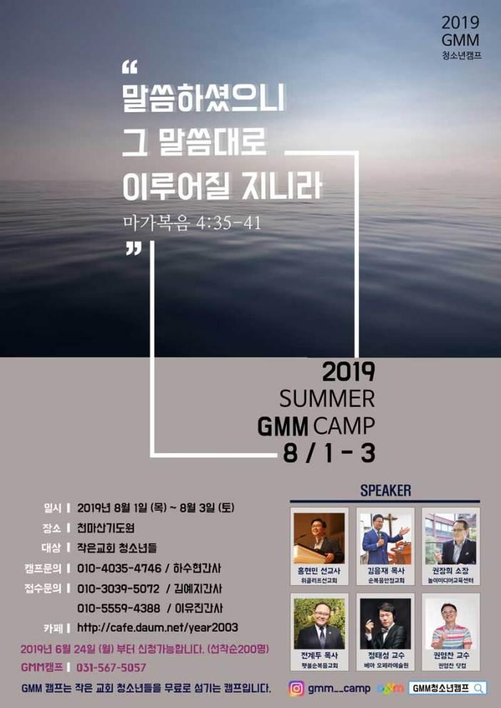 GMM-(1)