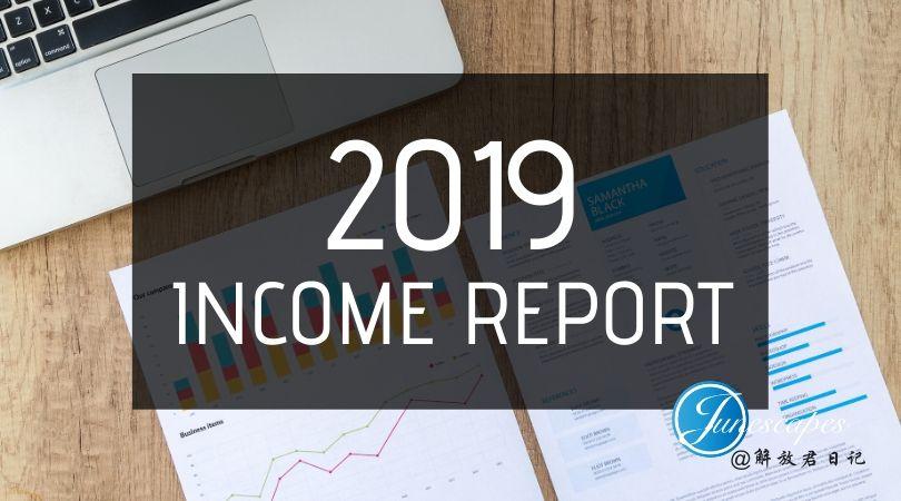 2019 income report