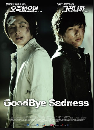 goodbye-sadness-poster