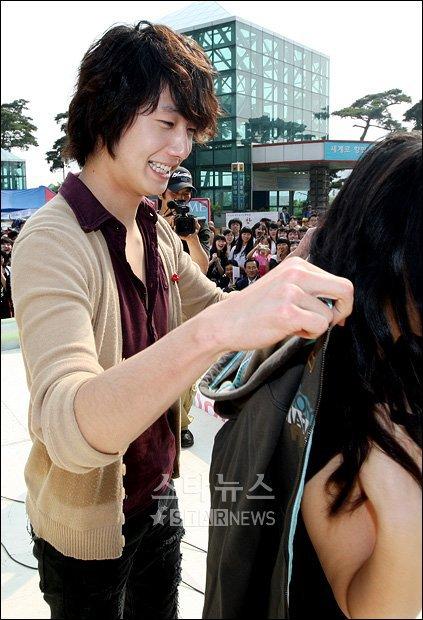 2002 5 22 JIW Charity Hanyang U 11