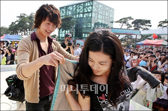 2002 5 22 JIW Charity Hanyang U 14