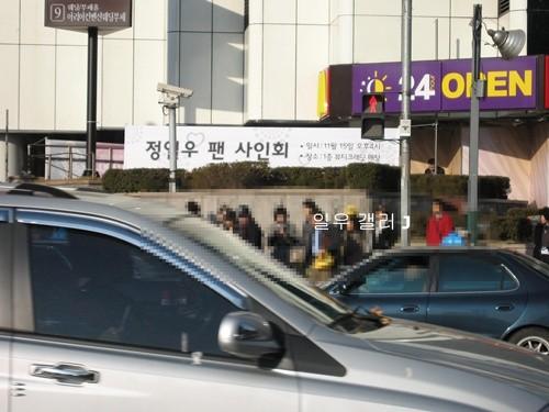 2007 11 15 Somang Signing 1