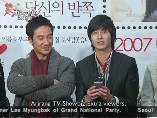 2007 11 16 My Love Showcase Cast Interview 5