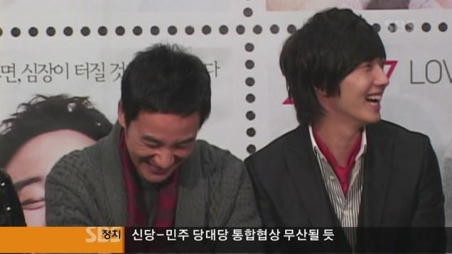 2007 11 16 My Love Showcase Cast Interview 8