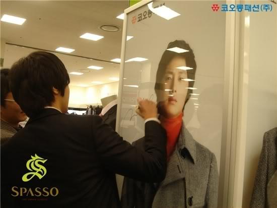 2007 11 17Spasso Signing Daejeon 2