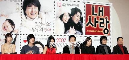 2007 12 12 Media Preview 34
