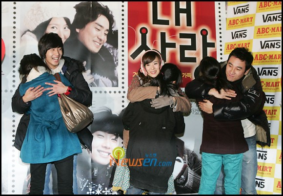 2007 12 4 Free Hug My Love 11