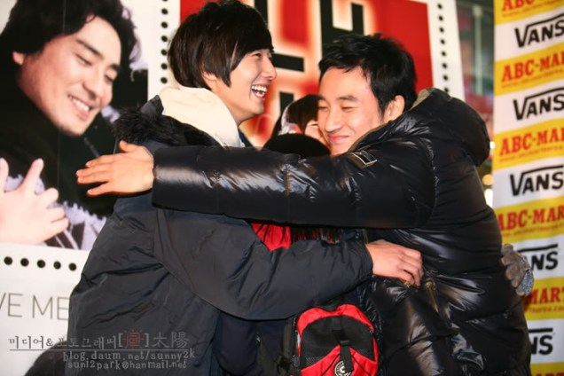 2007 12 4 Free Hug My Love 12