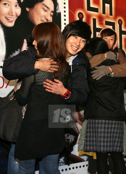 2007 12 4 Free Hug My Love 9