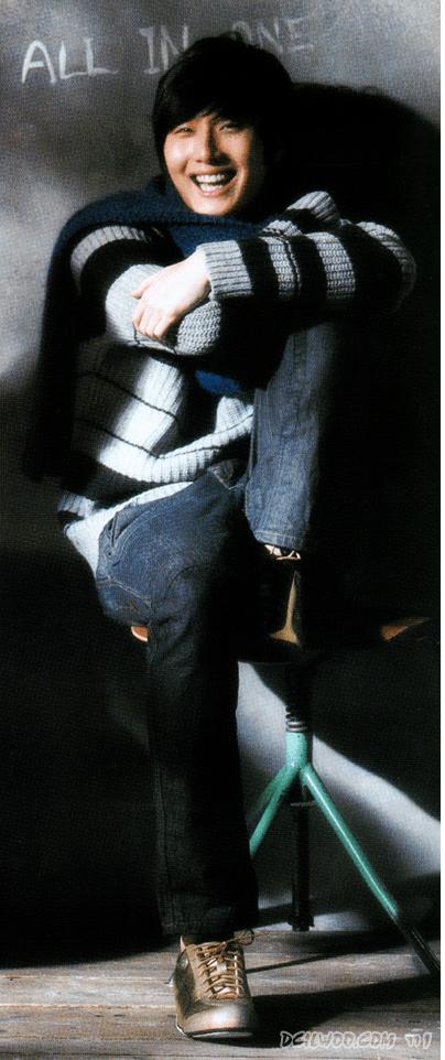 2007 12 Ceci Magazine 3