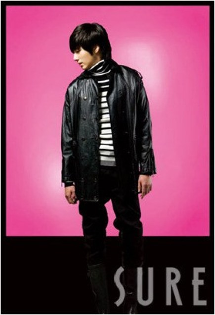 2007 12 Sure Magazine 8