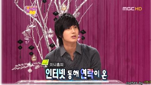 2007 12 Yoo Jae-suk & Kim Won-hee's Come to Play 13