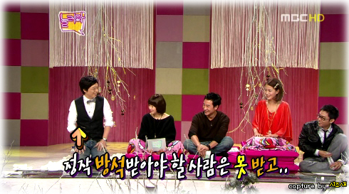 2007 12 Yoo Jae-suk & Kim Won-hee's Come to Play 4