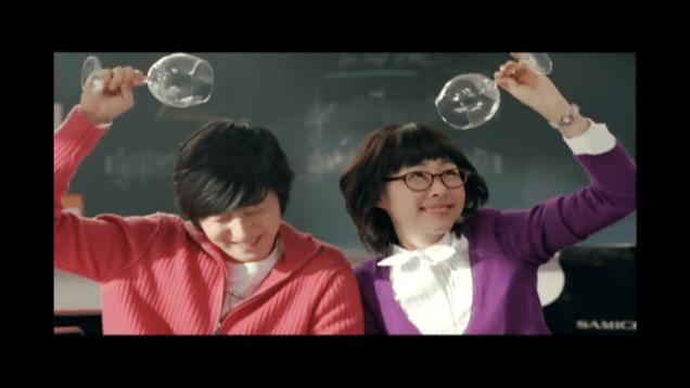 2007 Mine My Love MV 3