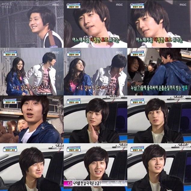 2008 CLRide BTS 4