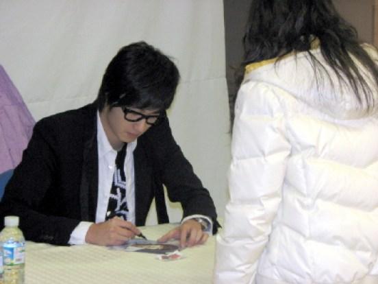 2008 JIW Somang Fan Signing 3