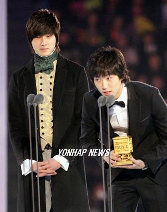 9th Mnet KM Awards 4.5