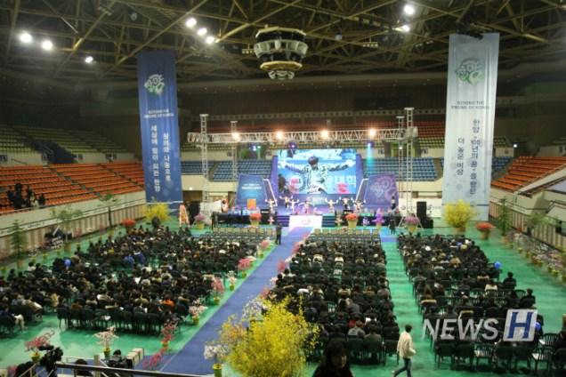 Hanyang University 3
