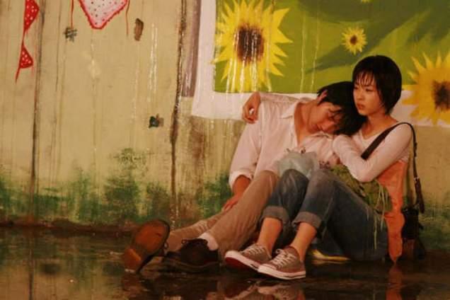 My Love Scene 16.5