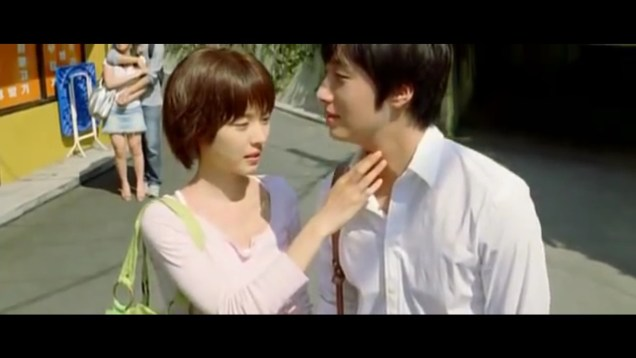 My Love Scene 20