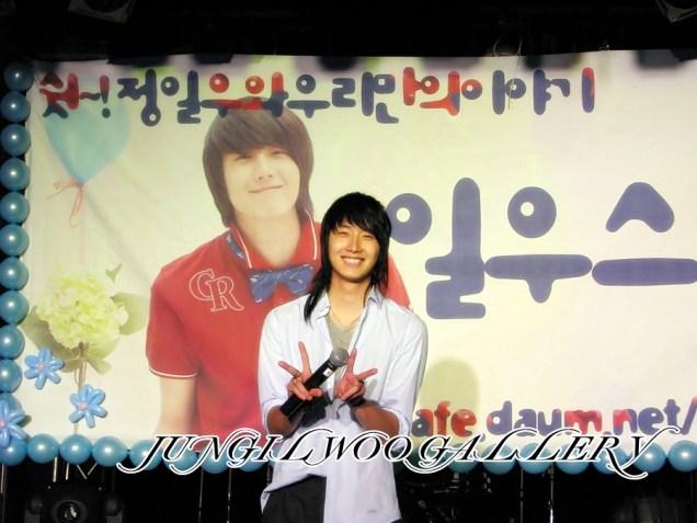 2008 9 7 Birthday Meet D 6