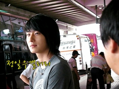 2008 JIW Going on Location for Iljimae Taiwan 1
