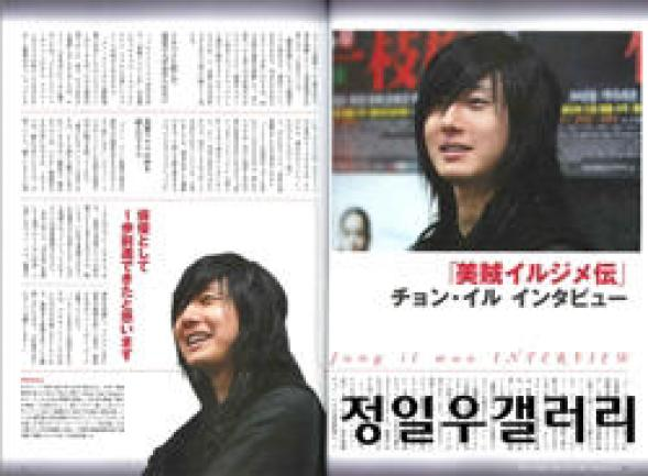 2009 5 JIW TV Guide2