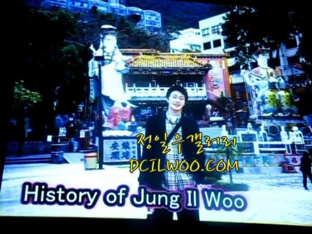2009 Japanese Fan Meet Slide Show History 3.jpg