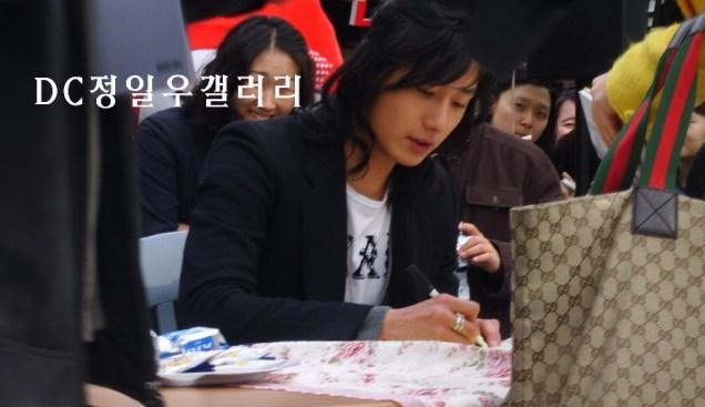 2009 JIW Hanyang University Signing 12
