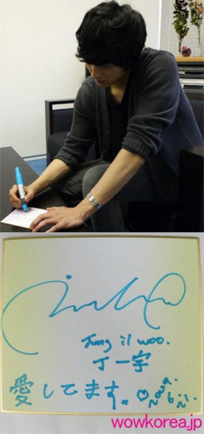 2009 JIW Japan Fan Meet 1 Interview 11
