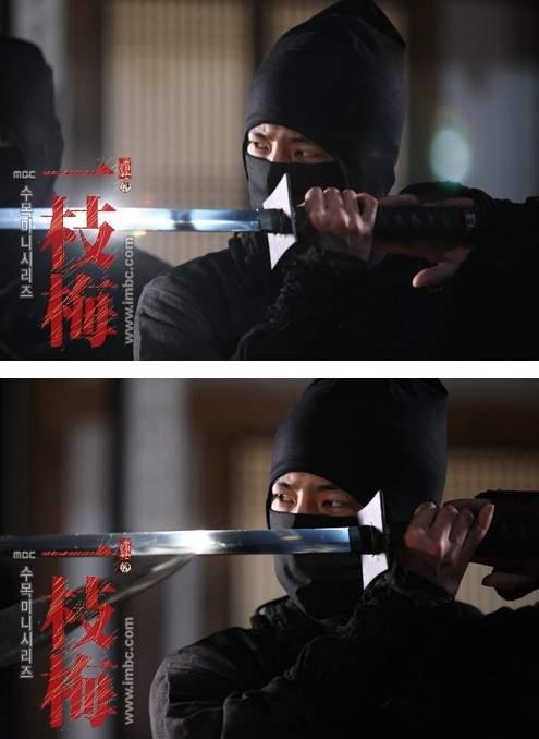 2009 JIW Return of Iljimae Fighting 2
