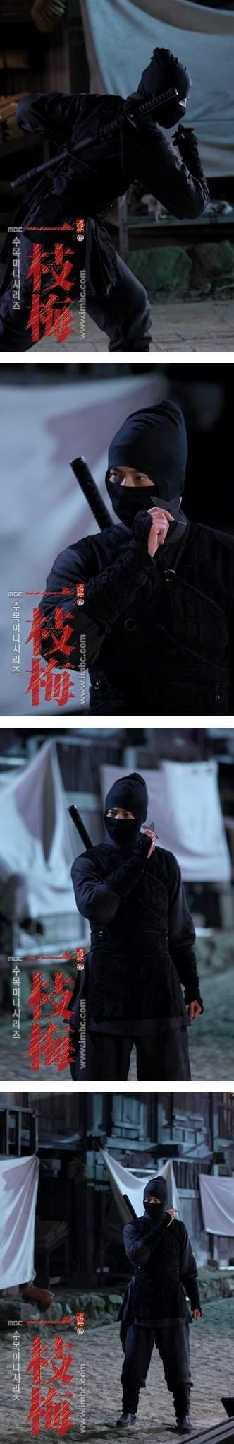 2009 JIW Return of Iljimae Fighting 3
