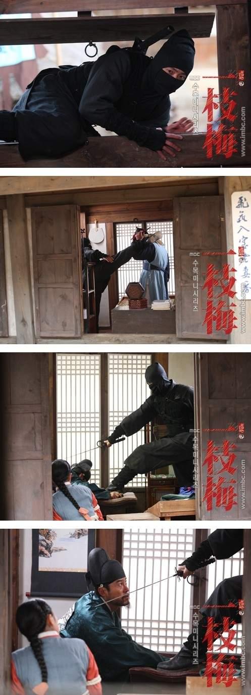 2009 JIW Return of Iljimae Fighting 4