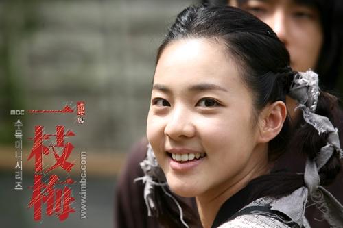 2009 R O Iljimae Ep 7 Dara 1
