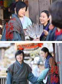 2009 Return Iljimae Cast & BTS 14