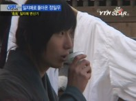 2009 Return Iljimae Cast & BTS 2