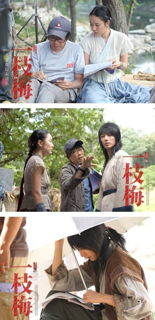 2009 Return Iljimae Cast & BTS 22.jpg