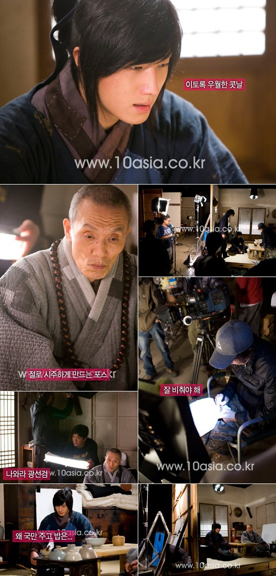 2009 Return Iljimae Cast & BTS 34.jpg
